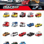 All Mini Cars
