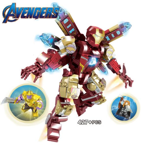 Big Armored Ironman (Exclusive) Συλλεκτική Φιγούρα